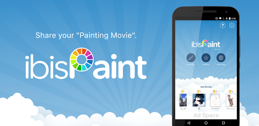 unnamed 4 - ibis Paint X Full Apk indir v5.5.11