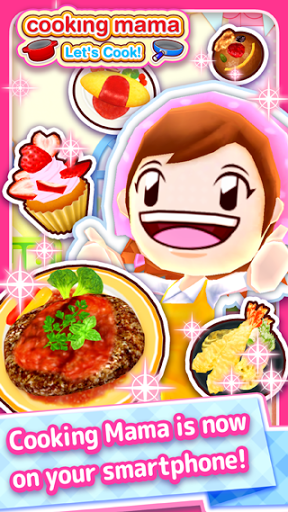 cooking mama lets cook - Cooking Mama: Let's Cook Apk indir - Para Hileli Mod v1.60.0