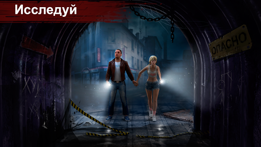 horrorfield - Horrorfield Apk indir - Uzak Kamera Hileli v1.2.8