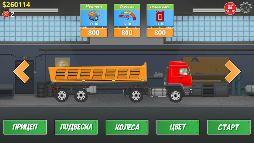 trucker real wheels apk indir 1 - Trucker Real Wheels Apk indir - Para Hileli Mod v3.1.6